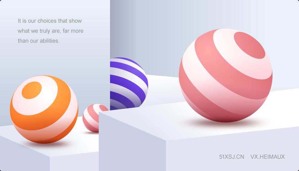 AI软件如何打造球体空间感.png