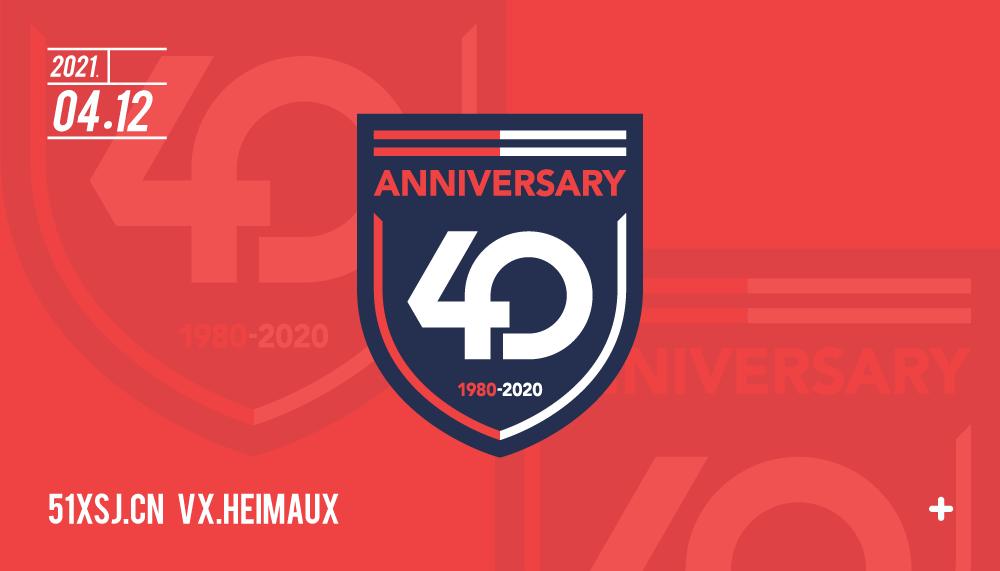 40周年logo设计.png